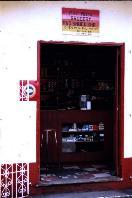 Serie : portes Venezueliennes (2)